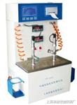 YT-256A汽油氧化安定性�y定�x(�T��期法)