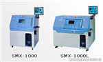 SMX-1000无损检测 SMX-1000