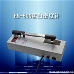 科电仪器HM-600数显黑白密度计自主研发新产品