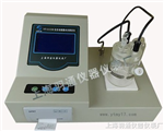 有机热载体全自动微量水分测定仪YT-11133B