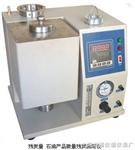 YT-17144有机热载体微量残炭测定仪