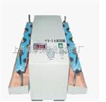 HY-1(ZD-1)垂直多用振荡器,大容量振荡器,全温振荡器,多用振荡器,上海博珍报价