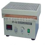 HY-4调速多用振荡器,恒温振荡器,摇床,大容量振荡器,多用振荡器