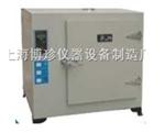 101-2A数显电热恒温鼓风干燥箱,烘箱,老化箱,鼓风干燥箱上海博珍bozhen报价