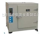 101-3A数显电热鼓风干燥箱,老化箱,食品检验干燥箱报价