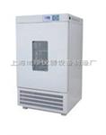 MJX-150F霉菌培养箱,电热恒温箱 BOD培养箱,细菌培养箱,上海博珍报价