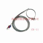 热电偶热电偶CR-11