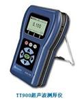〖欧卡〗TT900超声波测厚仪/油气田装备专用测厚仪