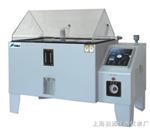 FQY/SH030湿热盐雾试验箱