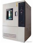 GDW61高低温试验箱