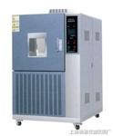 GD/HS4050高低�睾愣��嵩��箱