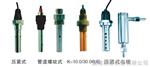 在线电导率电极 DDG-0.01/0.1/1.0/10/30