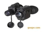 CGTI〖欧卡〗热成像夜视仪型号CGTI/热成像夜视仪