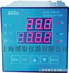 PH计上海PH计智能PH计工业PH计PH在线检测仪