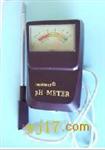 〖欧卡〗国产水分计/TZ-2土壤肥力PH分析仪
