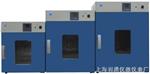 DHG-9625A干燥箱 300度精密立式鼓�L干燥箱 精密烘箱 精密恒�叵�
