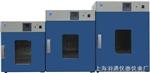 DHG-9425A烘箱 300度精密立式鼓�L干燥箱 精密烘箱、恒�叵�