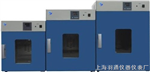 DHG-9145A干燥箱 300度精密立式鼓�L干燥箱 精密烘箱、恒�叵�