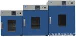 DHG-9075A干燥箱 300度精密立式鼓�L干燥箱 精密烘箱 精密恒�叵�