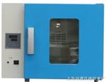 DHG-9203A干燥箱 250度精密�_式鼓�L干燥箱 精密烘箱 精密恒�叵�