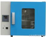 DHG-9053A干燥箱 250度精密�_式鼓�L干燥箱 精密烘箱 精密恒�叵�