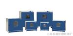 DHG-9920A干燥箱 250度精密立式鼓�L干燥箱 精密烘箱 精密恒�叵� 精密烤箱