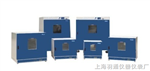 DHG-9420A干燥箱 250度精密立式鼓�L干燥箱 精密烘箱、恒�叵� 精密烤箱
