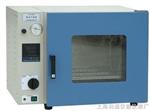DZF-6030A上海真空干燥箱 烘箱 真空箱(化学专用)