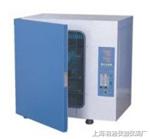 HH.CP-T�馓资蕉�氧化碳培�B箱HH.CP-T