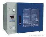 GRX-9203A热空气消毒箱(干烤灭菌器)