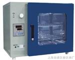 GRX-9053A�峥�庀�毒箱(干烤�缇�器)GRX-9053A