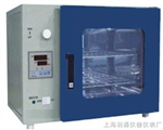 GRX-9053A热空气消毒箱(干烤灭菌器)GRX-9053A