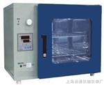 GRX-9023A热空气消毒箱(干烤灭菌器)GRX-9023A
