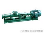 G型G型单螺杆泵
