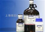 148-72-1硝酸毛果芸香碱