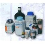 1,3-二[三(羟甲基)甲氨基]丙烷