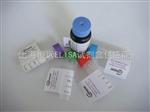 B-02120鼠抗人CD4单克隆抗体