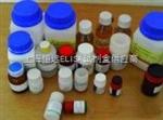 磺丁基醚-β-环糊精
