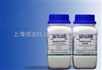 135-07-9甲氯噻嗪