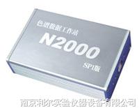 N2000全新升级版N2000色谱数据工作站