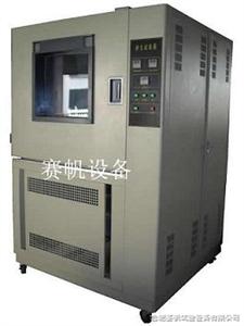 温州箱式防尘试验装置|苏州箱式砂尘试验机