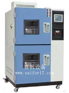 高低温环境冲击试验箱|快速温度变化箱