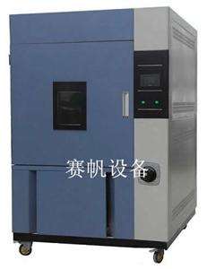 黑龙江光老化试验箱|肥东氙弧灯耐气候试验机