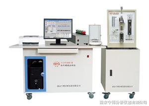 N-HW3000D型钼铁分析仪