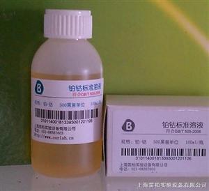 色度标准溶液:铂钴标准溶液