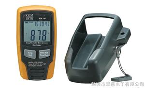 气压数据记录器