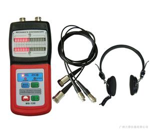 MS-120兰泰 机械故障听诊器 MS120