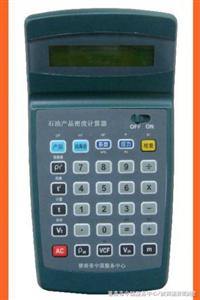 PLD-1885A原油密度计算器