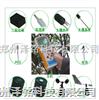 农业环境检测仪