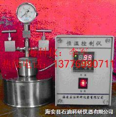 海科仪反应器及加热炉